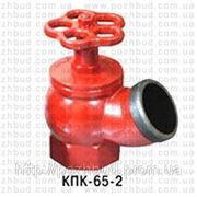 Пож. кран КПК-65-1(2) чуг. угл. 125° (Укр.) фото