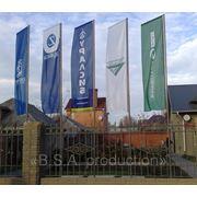 Пошив корпоративных флагов фото