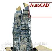 Обучение AutoCAD фото