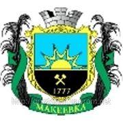 Граншлак Макеевка фото
