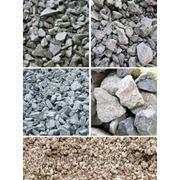 Песок, щебень, отвал, шлак фото