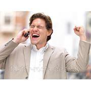 Тренинг Эффективные продажи по телефону фото