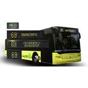 Бортовые системы визуального и аудио- информирования пассажиров общественого транспорта (автобусы, троллейбусы, трамваи, поезда метрополитена) фото