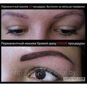Исправление перманентного макияжа бровей фото