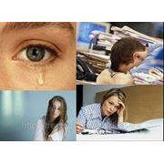Тренинг «Управление стрессом» фото