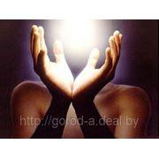 Тренинг развития интуиции «Путь к себе» фото