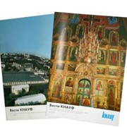 Журналы иллюстрированные, печать офсетная фото