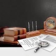 Консультации юриста в Кобеляки, Полтавская область фото