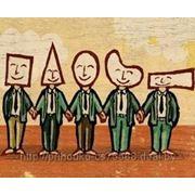 Управление, персонал, продажи: быстрое распознавание характера фото