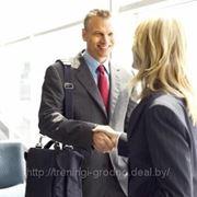 Тренинг «Деловые переговоры» фото