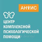 Блиц-программа для химически зависимых людей «Свобода от бутылки» (5-6.03.2011) фото