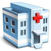 Аккредитация медицинских учреждений и лецинзирование медицинской практики фото
