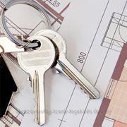 Семинар «Аренда недвижимого имущества: оформление договорных отношений и судебная практика» фото