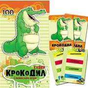 """Карточная игра """"Суперкрокодил"""", 100 карт, (Рыжий кот) фото"""