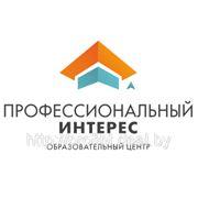 "15/03.""Судебная практика по трудовым спорам"" фото"