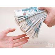 Финансы и кредит рефераты фото