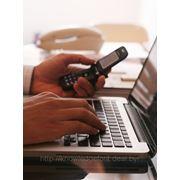 Курсы по информационной безопасности фото