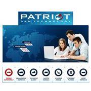 Система GPS мониторинг транспорта PATRIOT фото