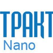 Конфигурация Трактиръ: Nano (Основная поставка (переход с другого ПП со скидкой 50%)) фото