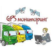 СИСТЕМА GPS МОНИТОРИНГА фото
