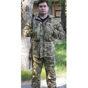 Специальная одежда для активного отдыха, продажа, Харьков, Украина фото
