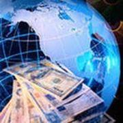 Мировая экономика контрольные работы фото