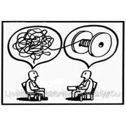 Индивидуальное психологическое консультирование фото