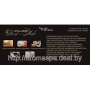 Подарочный сертификат на Солевой пилинг / солевой массаж фото