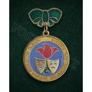 Медали по индивидуальному заказу фото