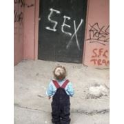 Курс «Как подготовить ребенка к половой зрелости?» фото