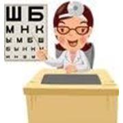 Лазерная стимуляция зрения (сетчатки)