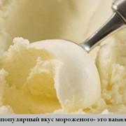 Мороженое оптом на вес фото