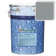 Краска фасадная Rhenocryl Deckfarbe 93A RAL 7042 шелковисто-глянцевая, 1л фото