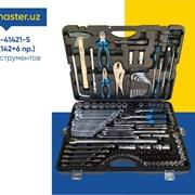 Forsage F-41421-5 Premium Набор инструментов  фото