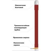 Муфта кабельная ПКВтО-(70-120)-10 фото