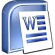 Установка MS Office 2003/2007 с носителя заказчика фото