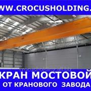 Мостовой кран Жезказган фото