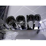 Правовая охрана интернет-решений и доменных имен фото