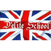 Сайт школы английского языка «D'elite School» фото