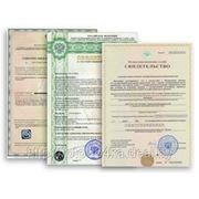 Сканирование цветных документов и фотографий до формата А4 фото