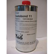 Клей (адгезив) Elastobond 11 (primer) для горячей вулканизации резин к металлам фото