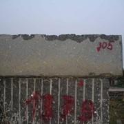 Блоки украинских месторождений гранит габбро лабрадорит анортозит фото