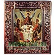 Благовещенская икона Святая Троица, копия старинной иконы в окладе из чеканной меди Высота иконы 31 см фото
