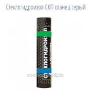 Стеклогидроизол СКП сланец серый фото