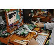 Диагностика / тестирование ноутбука или компьютера (комплектующих) фото
