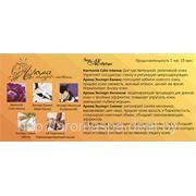 Подарочный сертификат на Арома-эксперт питание фото