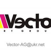 Изготовление штендеров (стандартные, нестандартные, фигурные), «VectorArtGroup», г. Черкассы. фото