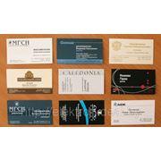 Визитка на дизайнерской бумаге фото