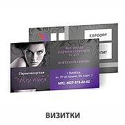 Изготовление визиток с QR кодом фото