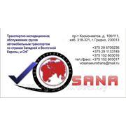 Изготовление визиток Витебск с QR кодом фото